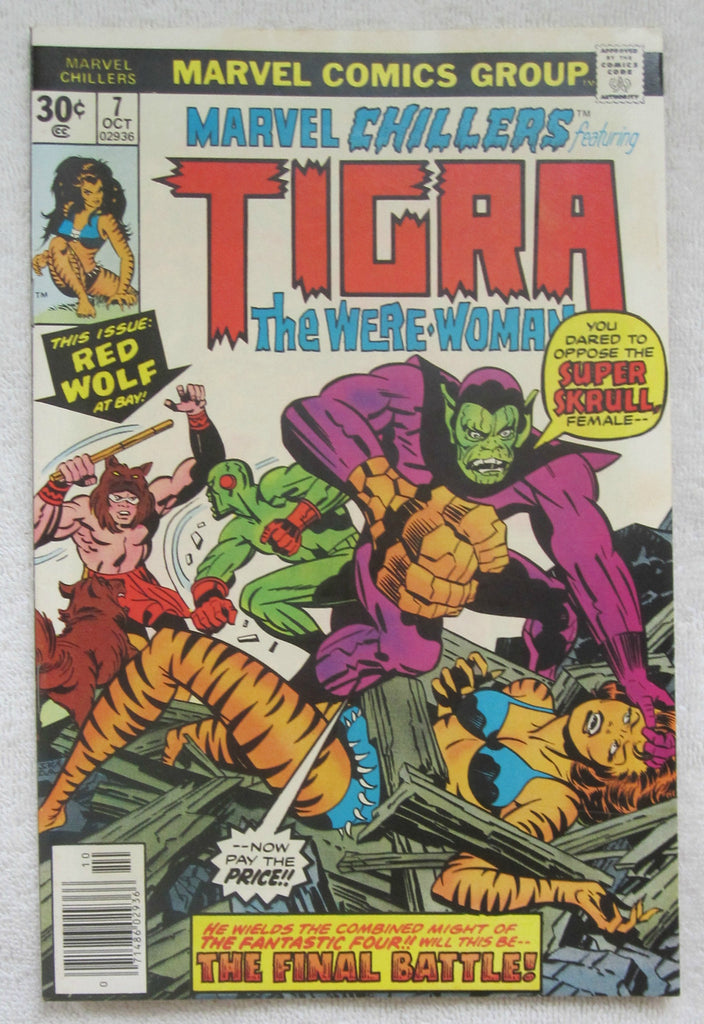 Marvel Chillers #7 (Oct 1976, Marvel) Tigra, Kirby cvr FN 6.0