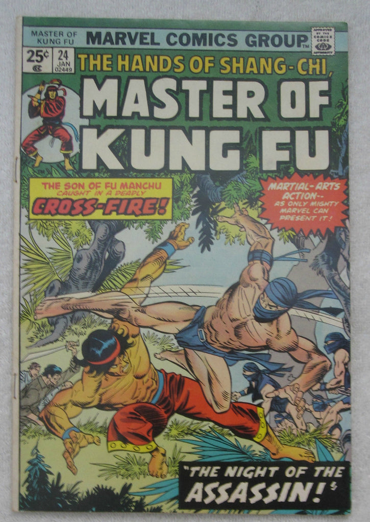 Master of Kung Fu #24 (Jan 1975, Marvel) Shang-Chi, Starlin/Simonson art F/VF 7.0