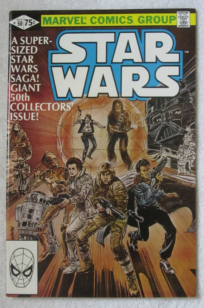 Star Wars #50 (Aug 1981, Marvel) VF/NM 9.0