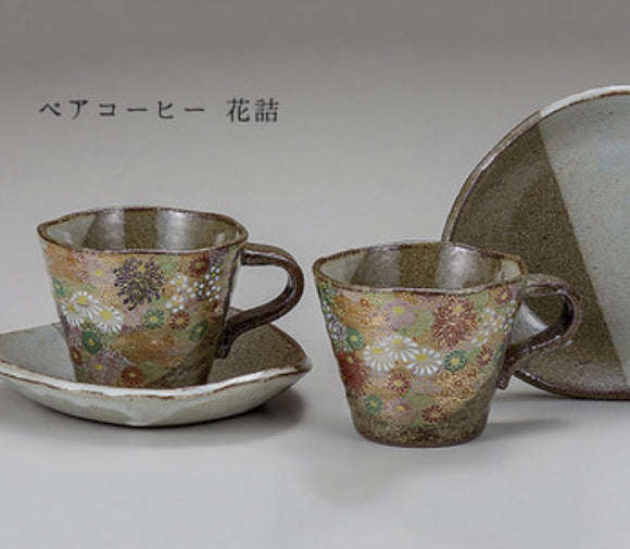 KUTANI WARE COFFE CUP SET - FLOWER