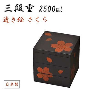 THREE TIER SAKURA BENTO BOX SMALL