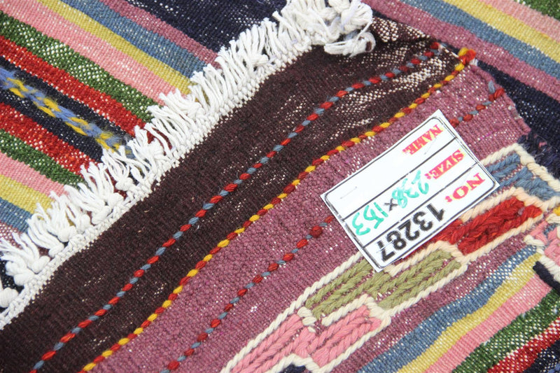Traditional Vintage Handmade Rug 153x238cm - The Rugs Outlet