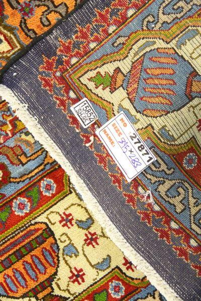 Traditional Vintage Handmade Rug 288x395cm - The Rugs Outlet