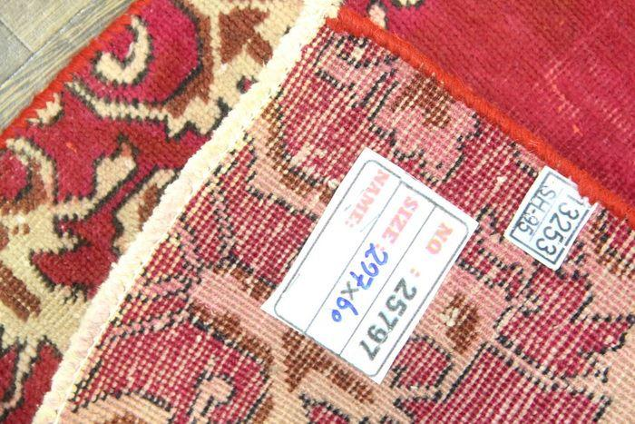Traditional Vintage Handmade Rug 60x297cm - The Rugs Outlet