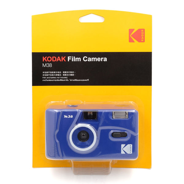 Kodak M38 Point And Shoot Film Camera