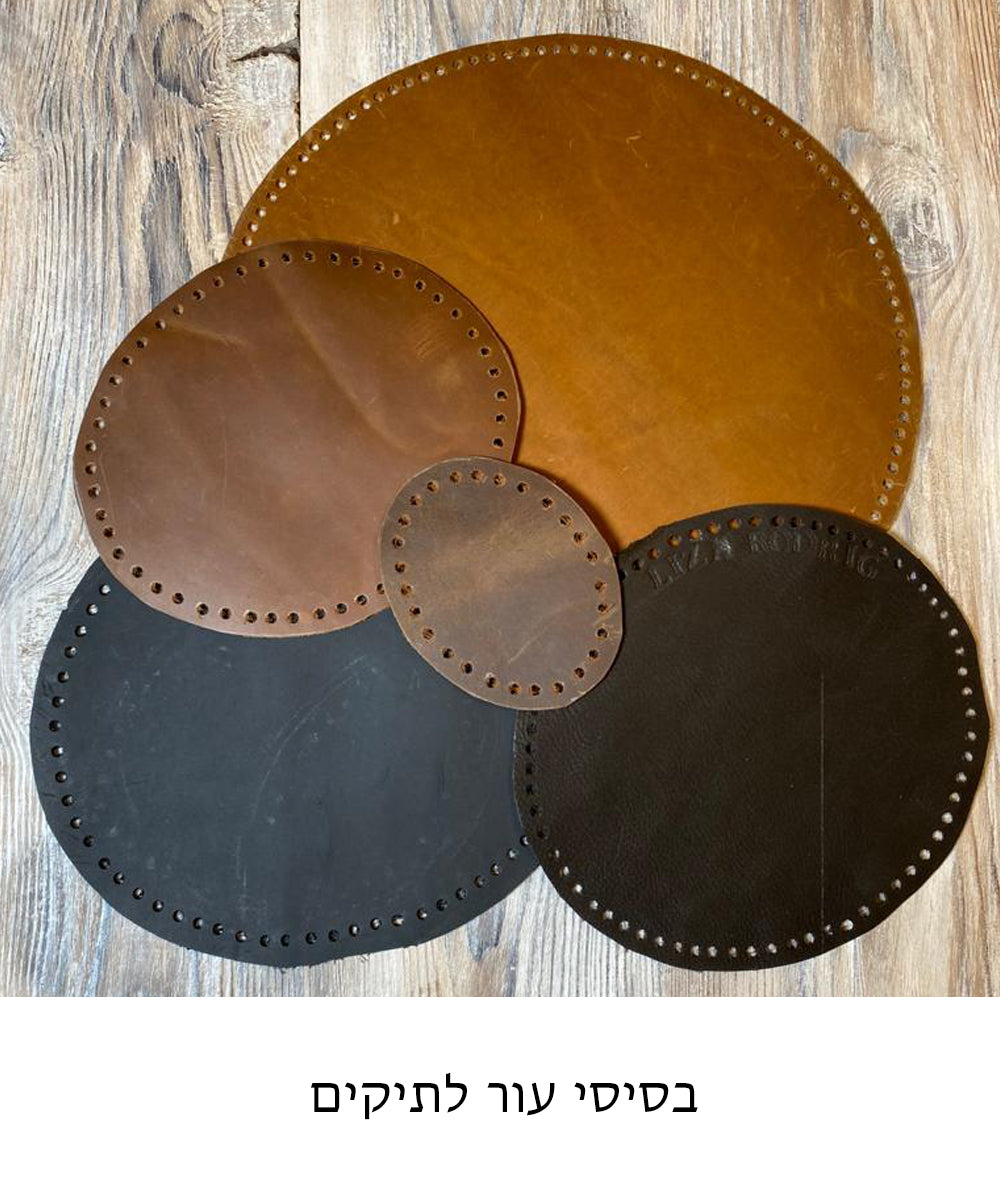 leather bases