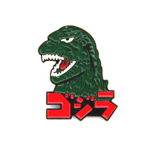 Godzilla Monsters Art Enamel Pins And Brooches Lapel Pin For Backpack Bags Hats Badge Clothing Decoration Gifts