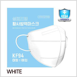 쉼표리빙 KF94 마스크 대형 한국산 화이트 50매 / 100매| Microdust Protecttion KF94 Face Mask (White Color) 50ea / 100ea Made in Korea