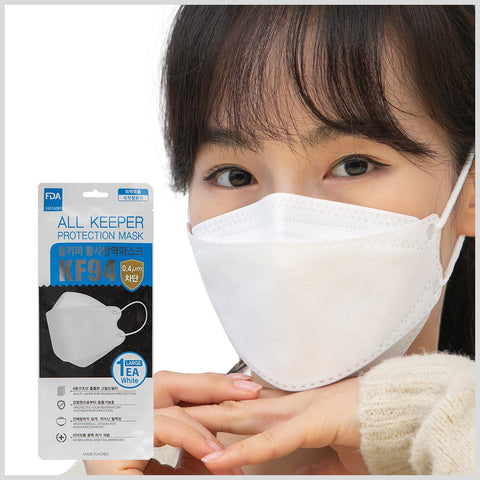 올키퍼 KF94 마스크 대형 화이트 100매 | All Keeper Protection KF94 Face Mask White Color 100ea - Made in Korea