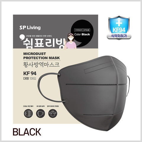 쉼표리빙 KF94 마스크 대형 한국산 블랙 100매| Microdust Protecttion KF94 Face Mask (Black Color) 100ea Made in Korea