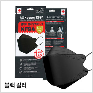 올키퍼 KF94 마스크 대형 블랙 50매 / 100매 | All Keeper Protection KF94 Face Mask Black Color 50ea / 100ea - Made in Korea