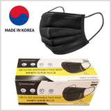 그린존 MB필터 일회용 마스크 블랙 한국산 |  Greenzone MB Filter Disposable Face Mask Black Color Made in Korea