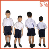SCHOOL UNIFORM PRIMARY SCHOOL SHORT SLEEVE SHIRT KOSHIBO WHITE