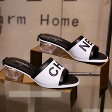 Load image into Gallery viewer, Chanel Mule Slippers