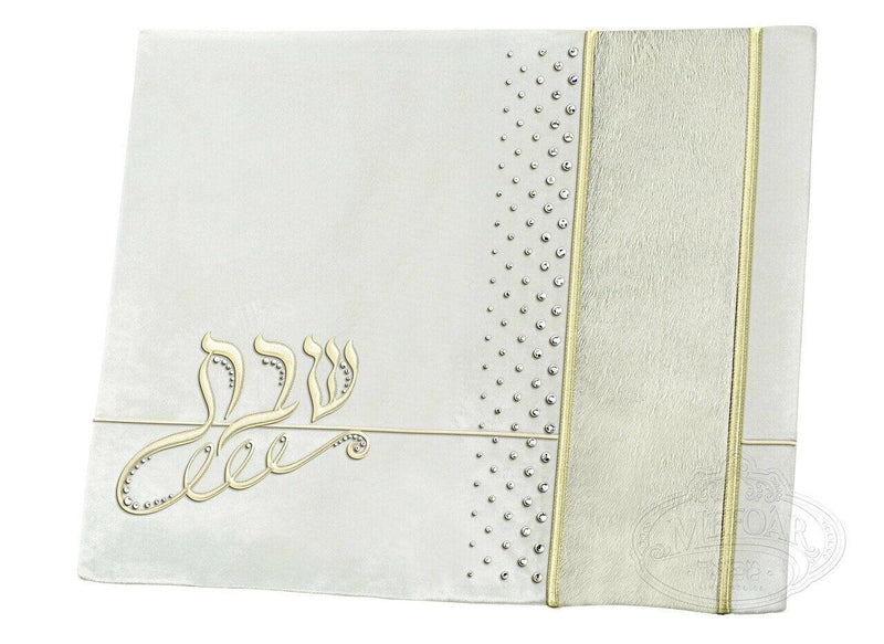 FURRE Collection Challah Cover