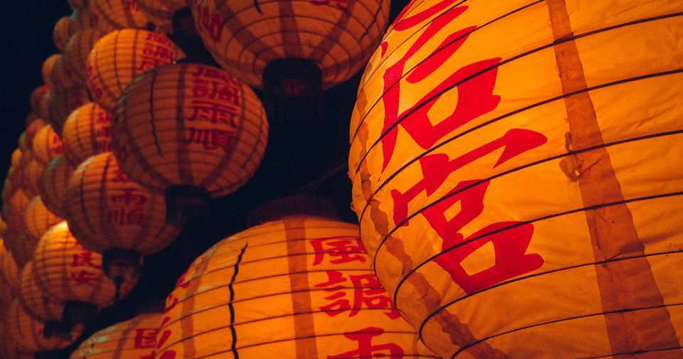 The Lantern Festival is upon us! Get your thinking caps on!