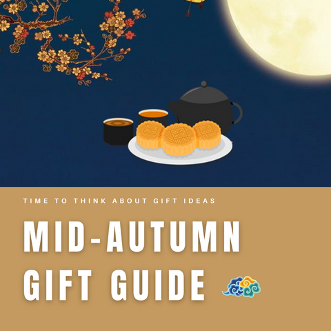 Mid-Autumn Festival Gift Guide 2020