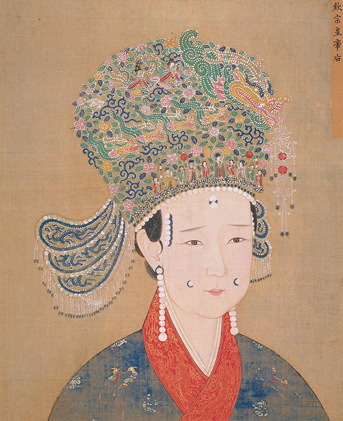 Portrait of the empress and wife to Emperor Qinzong of the Song Dynasty; she wears a phoenix crown. (Public Domain)