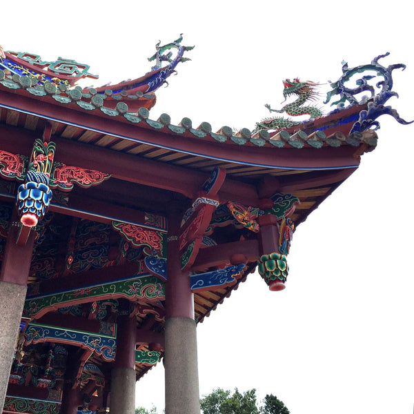 The Confucius Temple in Taipei. (Christine Lin/Yun Boutique)