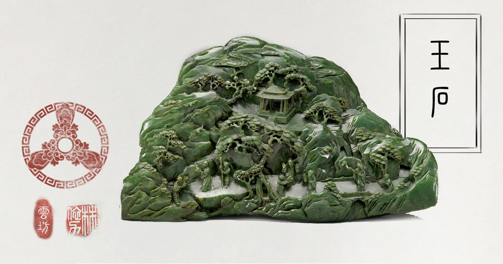 Jade boulder with Daoist paradise from the Qing dynasty (1644–1911). (Metropolitan Museum of Art)