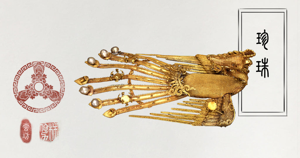 Headdress ornament in the form of a phoenix from the Qing dynasty. (Freer Sackler Gallery)