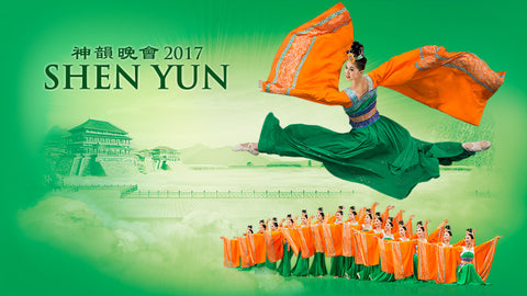 Shen Yun Performing Arts 2017 poster.