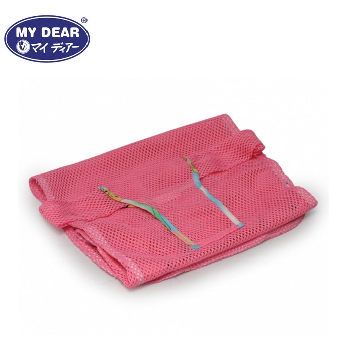 My Dear Large Baby Bouncer Net 09008 (Pink)