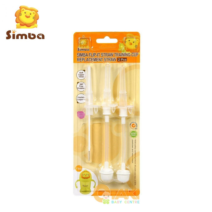 Simba Flip-It Straw Training Cup Replacement Straw (2 Pcs)