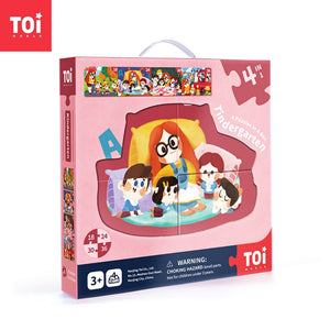 Toi World Educational 4 in 1 Puzzle Box Early Learning Toy Suitable For 3 Years and Above Children