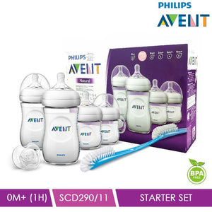 Philips Avent Natural Range Newborn Starter Set SCD290/11 (Free Philips Avent Purple Teats Pouch)