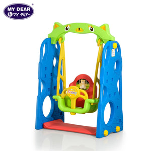 My Dear Children Playground 4 in 1 Slide and Swing 29020 with Basketball Ring & Ball