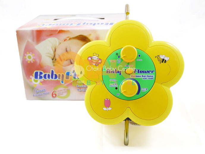 Baby Flower Electronic Baby Cradle With Music And Timer