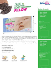 Load image into Gallery viewer, Babylove Organic Bean Sprout Pillow, Bantal Senang Hati