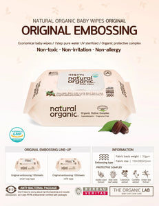 Natural Organic Baby Wipes Original Embossing With Cap 100 Sheets Wet Tissues (1 Pack)