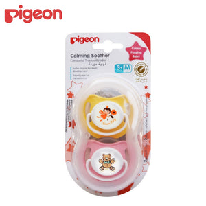 Pigeon Calming Soother / Pacifier Size M For 3 months+ With Travel Case (Twin Pack) Girl Design