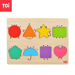 Toi World Fairy Shapes Puzzle Cognitive Development Wooden Toy