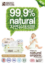 Load image into Gallery viewer, Natural Organic Baby Wipes Premium Embossing Type With Cap 30 Sheets Wet Tissues (1 Pack)