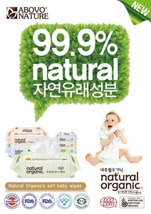 Natural Organic Baby Wipes Premium Embossing Type With Cap 30 Sheets Wet Tissues (1 Pack)
