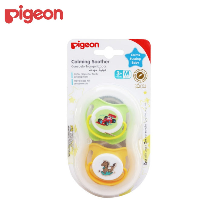 Pigeon Calming Soother / Pacifier Size M For 3 months+ With Travel Case (Twin Pack) Boy Design