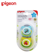 Load image into Gallery viewer, Pigeon Calming Soother / Pacifier Size S For 0 months+ With Travel Case (Twin Pack)