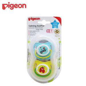 Pigeon Calming Soother / Pacifier Size S For 0 months+ With Travel Case (Twin Pack)