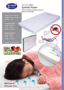"My Dear Synthetic Rubber Mattress 25088 For Baby Cot Size 24"" x 48"" x 3"" Thickness With Ventilated Holes And 8 Years Warranty"