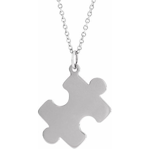 Puzzle Piece Engravable Necklace