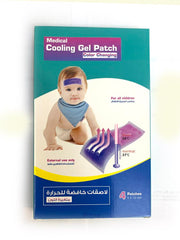 Kids Cooling Gel patch