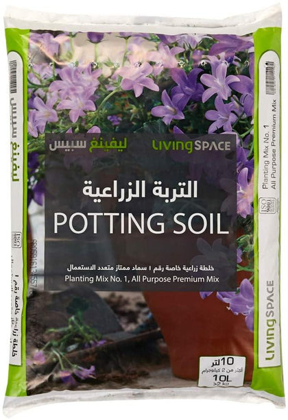 Living Space Potting Soil Mix (10 L)