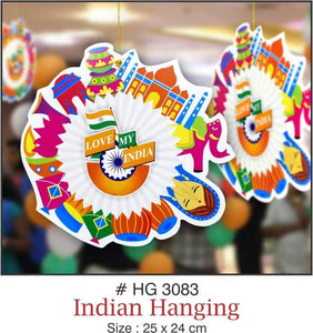 Wall Hanging - Indian - Party Pirates