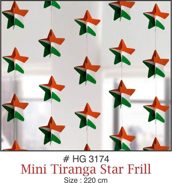 Wall Hangings - Mini Star Frill - Party Pirates