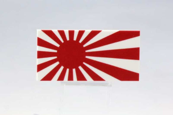 Rising Sun Japanese Flag