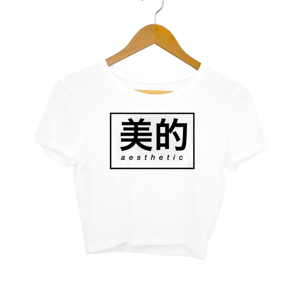 Japanese Aesthetic - Crop Top