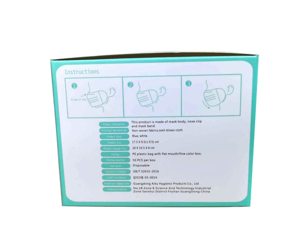 Aiku AK999 Disposable Surgical Mask (Type IIR) - Box of 50